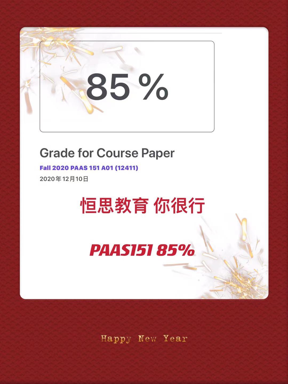加拿大大学补习 - UVic补习/补课
