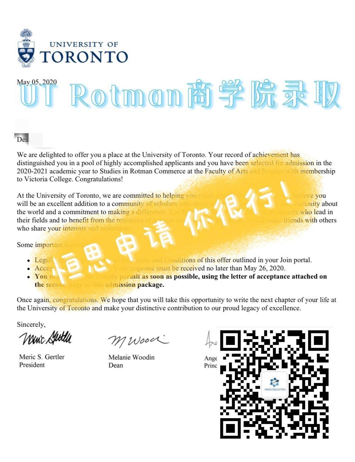 加拿大大学UT商学院Rotman加拿大大学ubc商科sauder申请录取