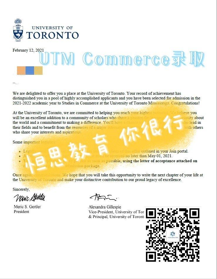 加拿大大学UTM商科Commerce加拿大大学ubc商科sauder申请录取