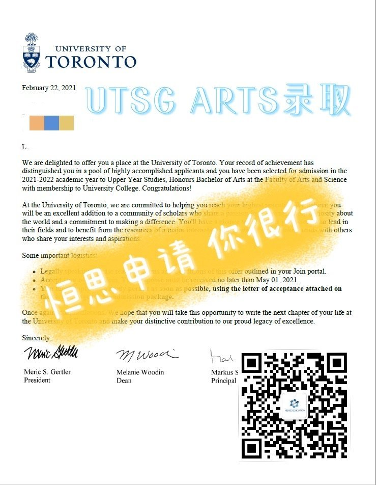 加拿大大学UTSG Arts加拿大大学ubc商科sauder申请录取