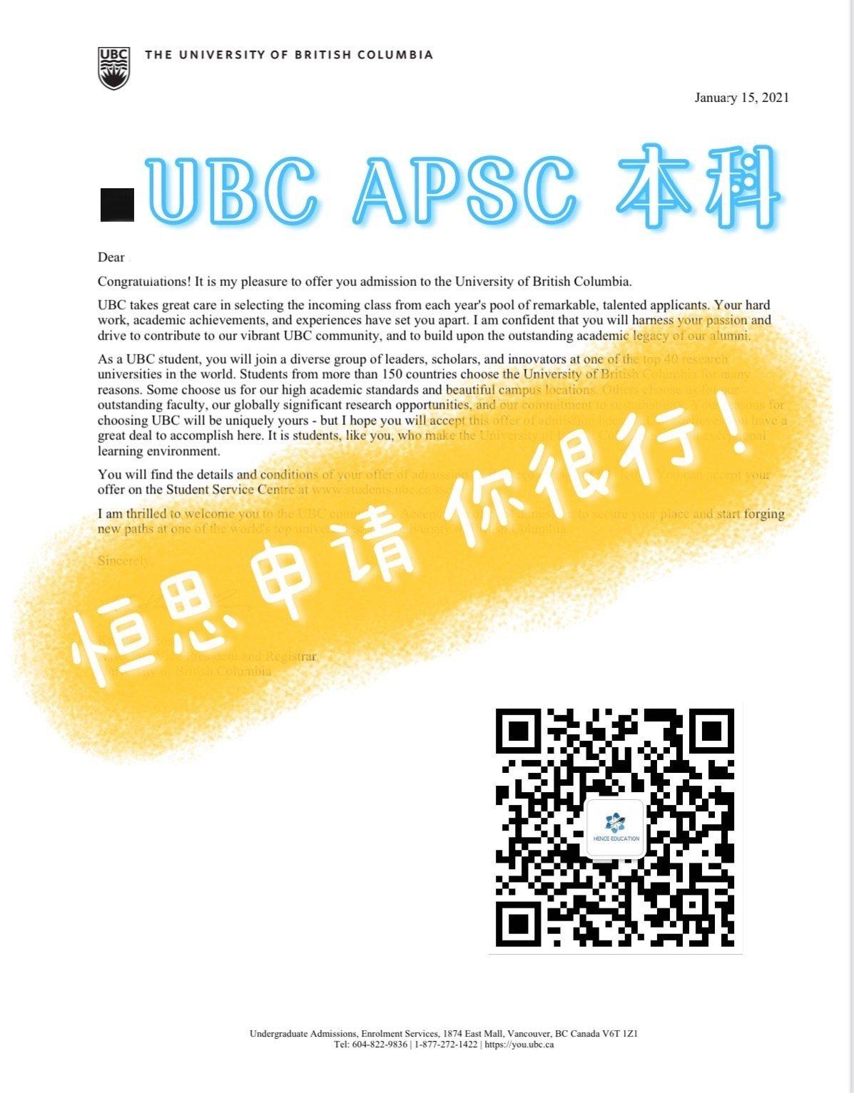 加拿大大学UBC工程Engineering加拿大大学ubc商科sauder申请录取