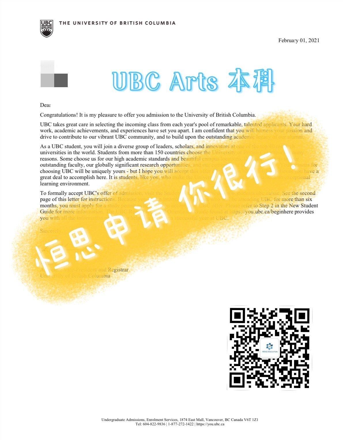 加拿大大学UBC Arts申请录取