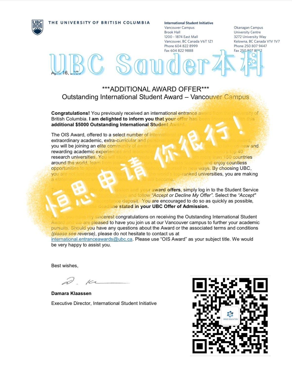 加拿大大学UBC商科Sauder申请录取