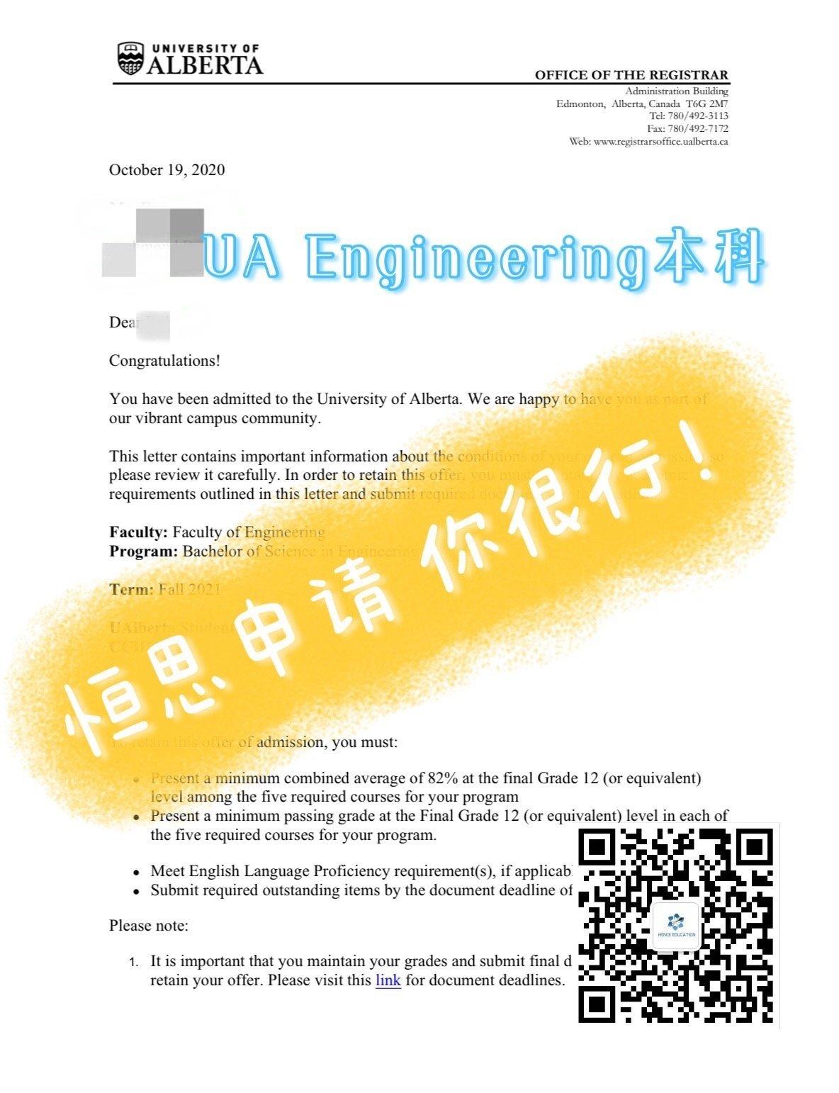 加拿大大学UA工程Engineering加拿大大学ubc商科sauder申请录取