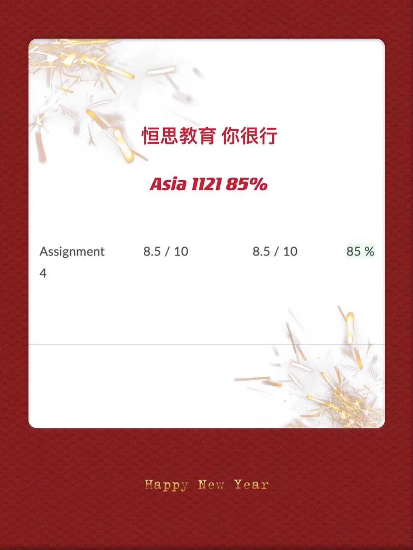 温哥华学院补习 - Langara补习/补课 - ASIA 1121