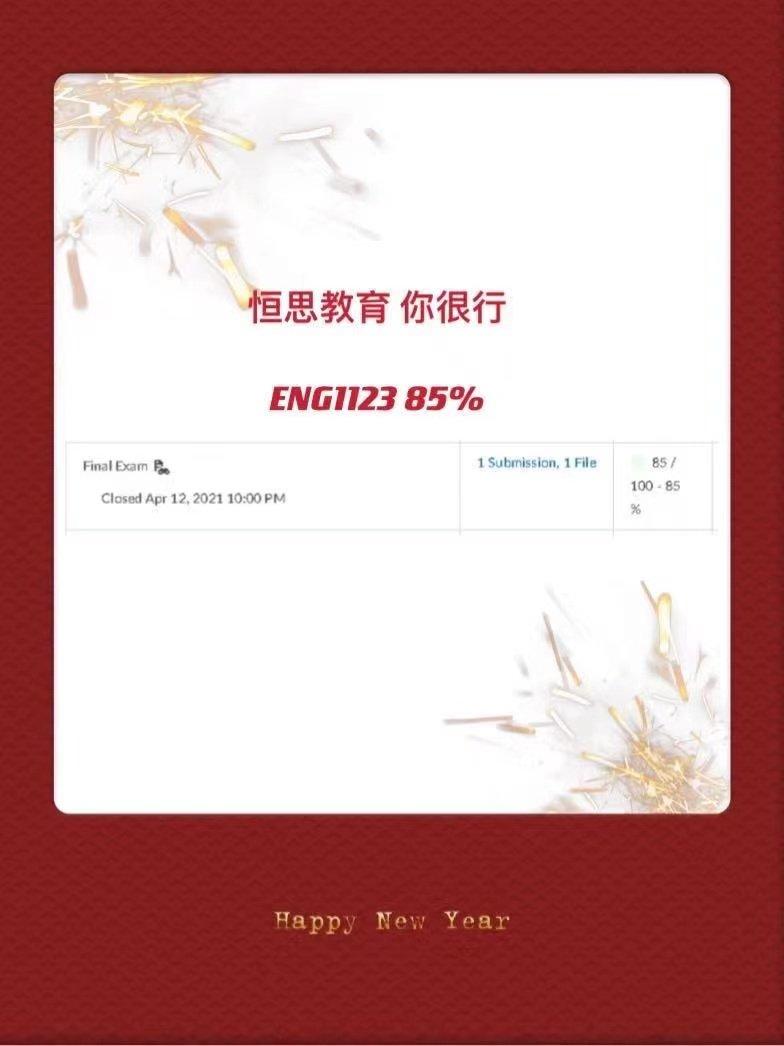 ENGL 1123 Final Paper
