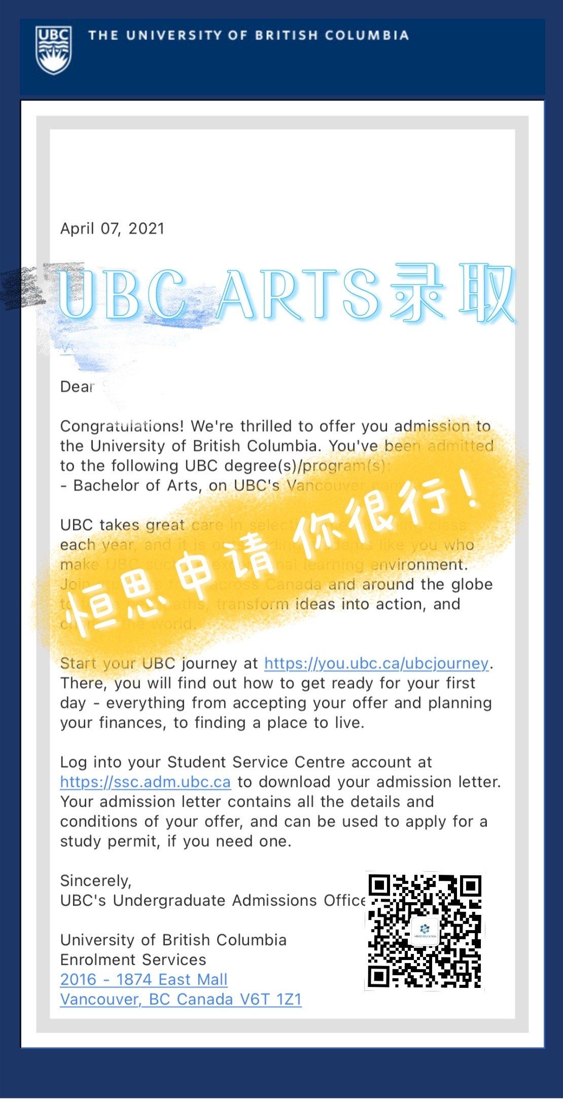 UBC Arts Admission