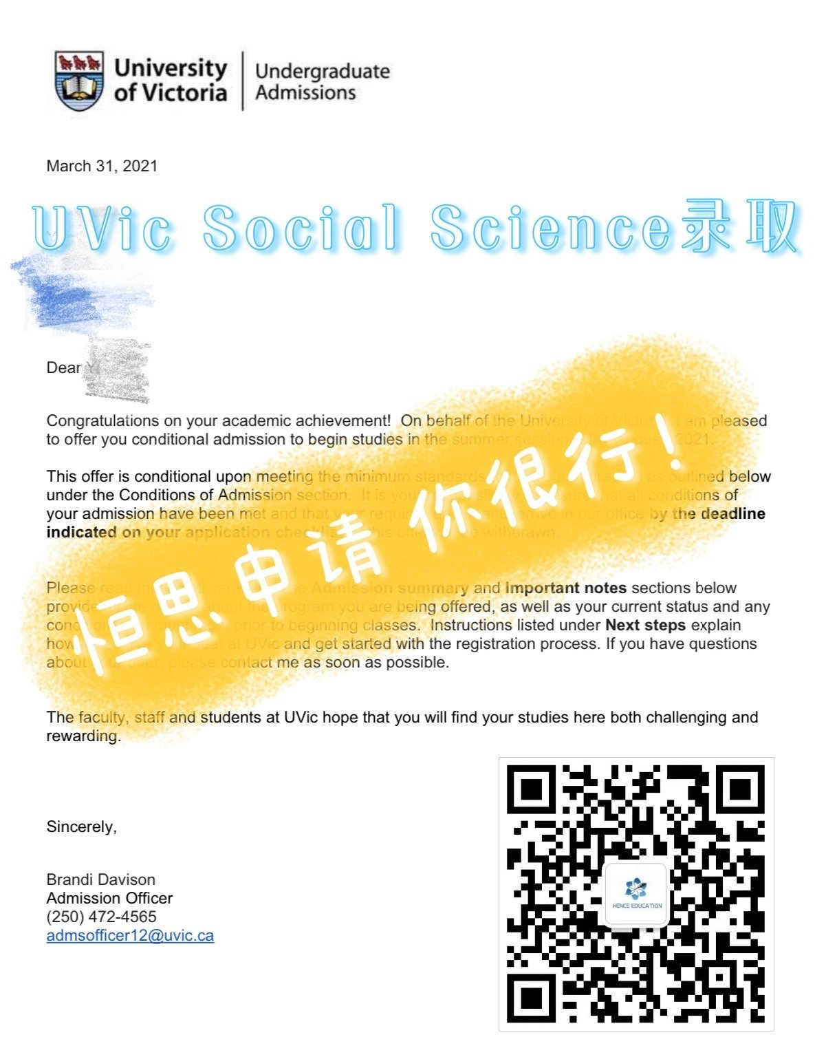 UVIC Social Science Admission