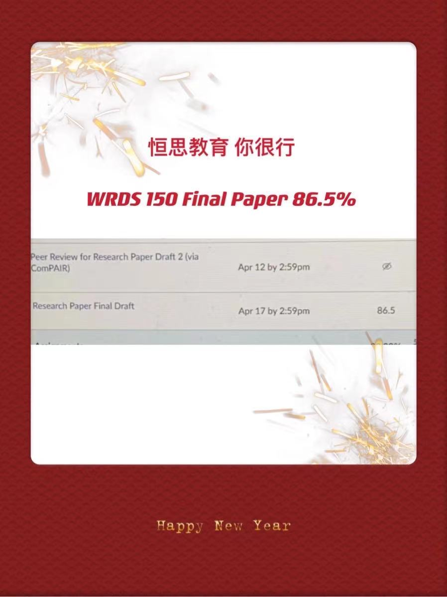 WRDS 150 Final Paper